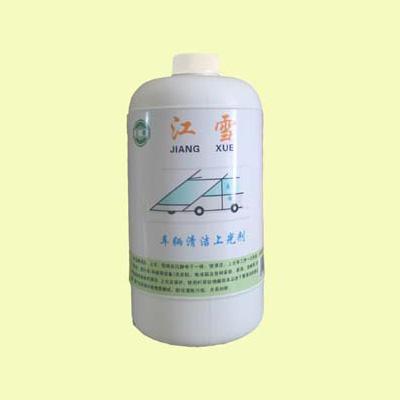 高效洗瓶劑-1